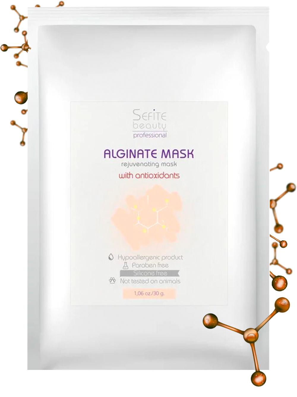 Омолаживающая альгинантная маска с антиоксидантами, 30гр.