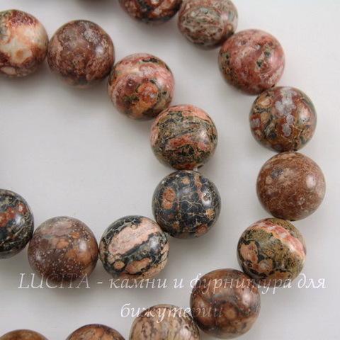 Бусина Яшма Шкура леопарда (прессов) шарик, 12 мм, нить