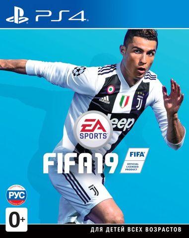 Sony PS4 FIFA 19 (русская версия)