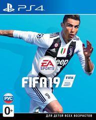 PS4 FIFA 19 (русская версия)