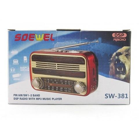 Радиоприемник SW-381 UTR MP3/FM/MicroSD/USB BL5C (3xAA)
