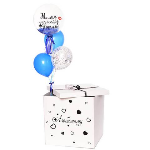 Коробка с шарами. Любимому