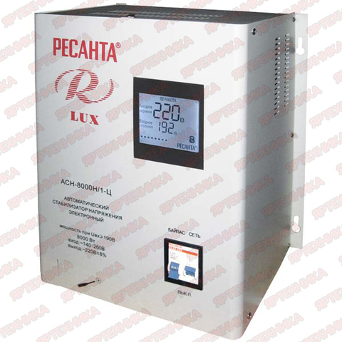 Стабилизатор Ресанта АСН-8000Н/1-Ц Lux