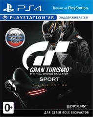 Sony PS4 Gran Turismo Sport. Day One Edition (поддержка VR, русская версия)
