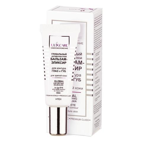 Витекс LUX CARE Глобальный антивозрастной бальзам-эликсир для контура глаз и губ зрелой кожи,20мл