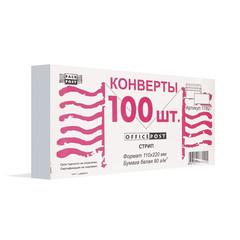Конверты Белый E65стрип OfficePost 110х220 100шт/уп/1782