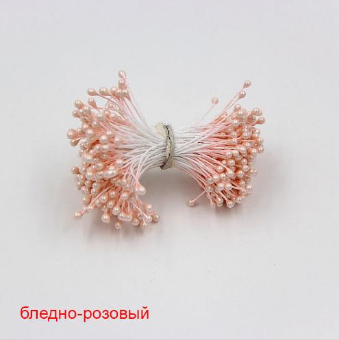 Тычинки для цветов двухсторонние, набор 10 шт., бледно-розовый