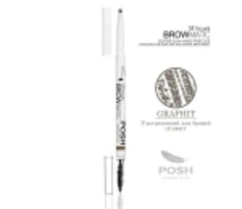Стойкий ультра-тонкий карандаш для бровей