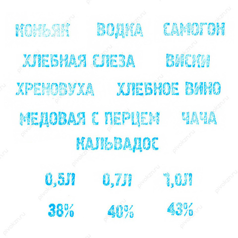 Набор штампов для этикеток (16 шт)