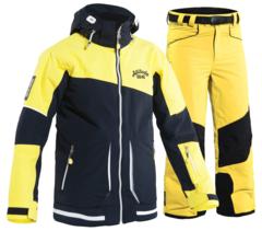 Детский горнолыжный костюм 8848 Altitude 866715-868013