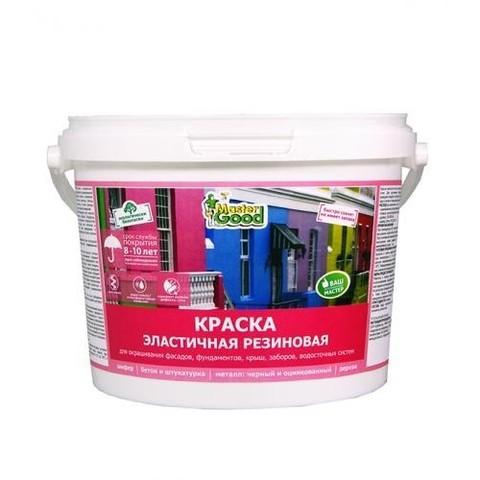 Краска резиновая эластичная темный шоколад 2,4кг Ral 8017 Neomid Master Good