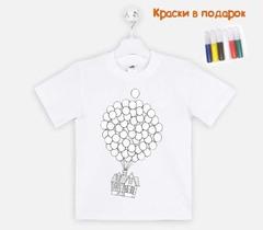 """018_2527 Футболка-раскраска """"Воздушные шары""""+краски"""