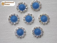 Акриловые полубусины в стразовом обрамлении синие