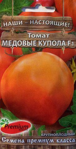 Семена Томат Медовые купола F1, ОГ