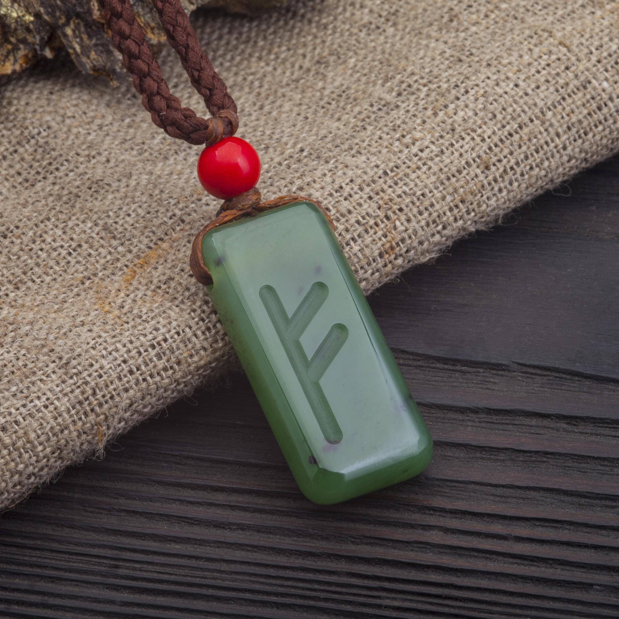 """Амулеты Руна """"Феу"""" из зелёного нефрита. Мужская. IMG_6267.jpg"""