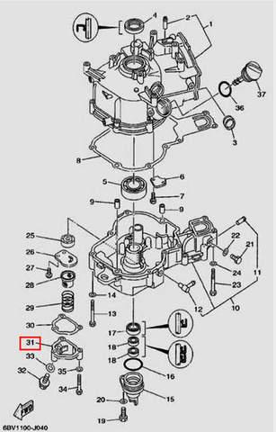Крышка для лодочного мотора F5 Sea-PRO(4-31)
