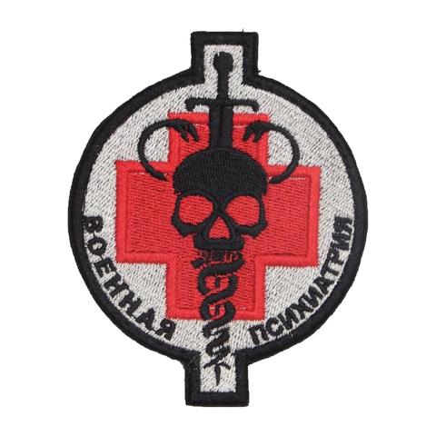 Военная психиатрия