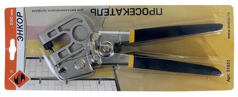 Просекатель для металлического профиля 250 мм