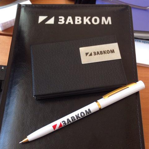 Ежедневники, визитницы и ручки с логотипом