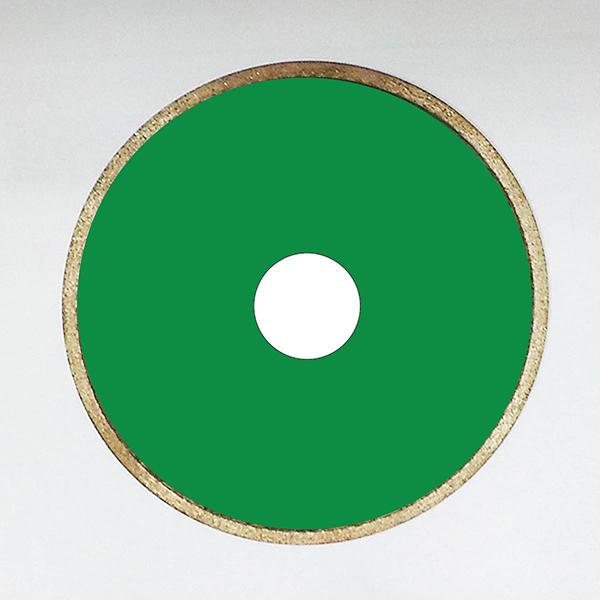Отрезной диск сплошной. 150х1,0х5х32