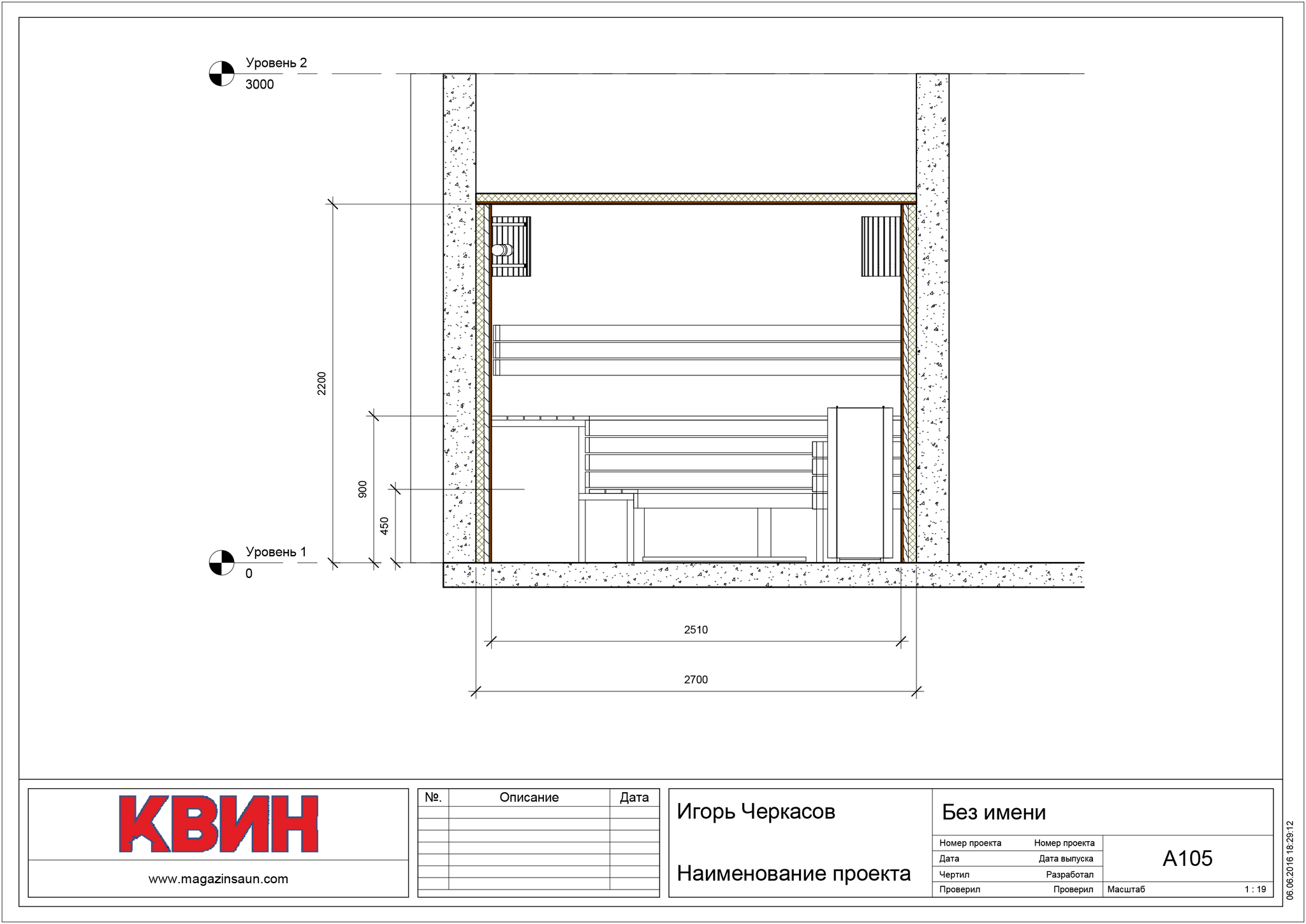 Проект сауна 2,7х1,7 материал: липа, абаш, вставки кедр, фото 3
