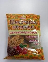 Печенье песочное пшеничное цельнозерновое, Дивинка, лён, клюква, облепиха, 300 г.