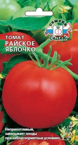 Семена Томат Райское яблочко, ОГ