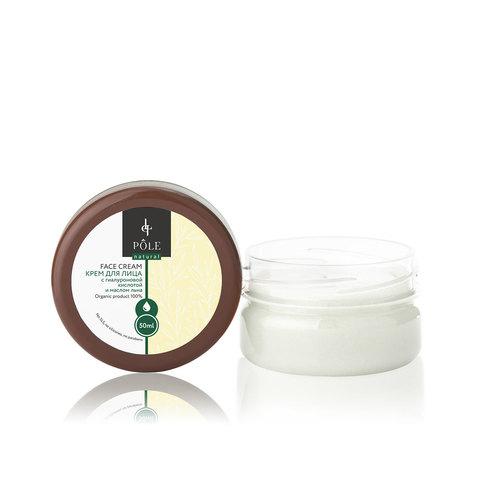 Крем для лица POLE для сухой и чувствительной кожи (50 мл.)