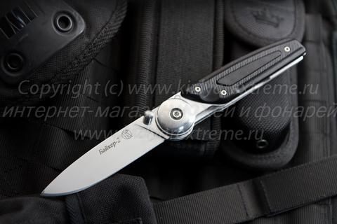 Складной нож Байкер-2 Полированный Эластрон & АБС