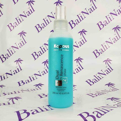 Kapous Dual Renascence Увлажняющая сыворотка для восстановления волос, 200 мл.