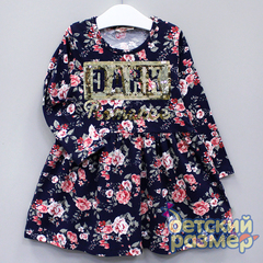 Платье (пайетки)