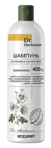 BelKosmex Dr.Herbarium Шампунь для объема и густоты волос 400г