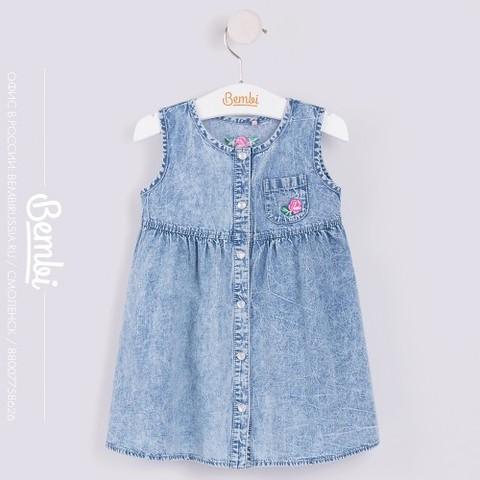 ПЛ144 Платье для девочки джинсовое