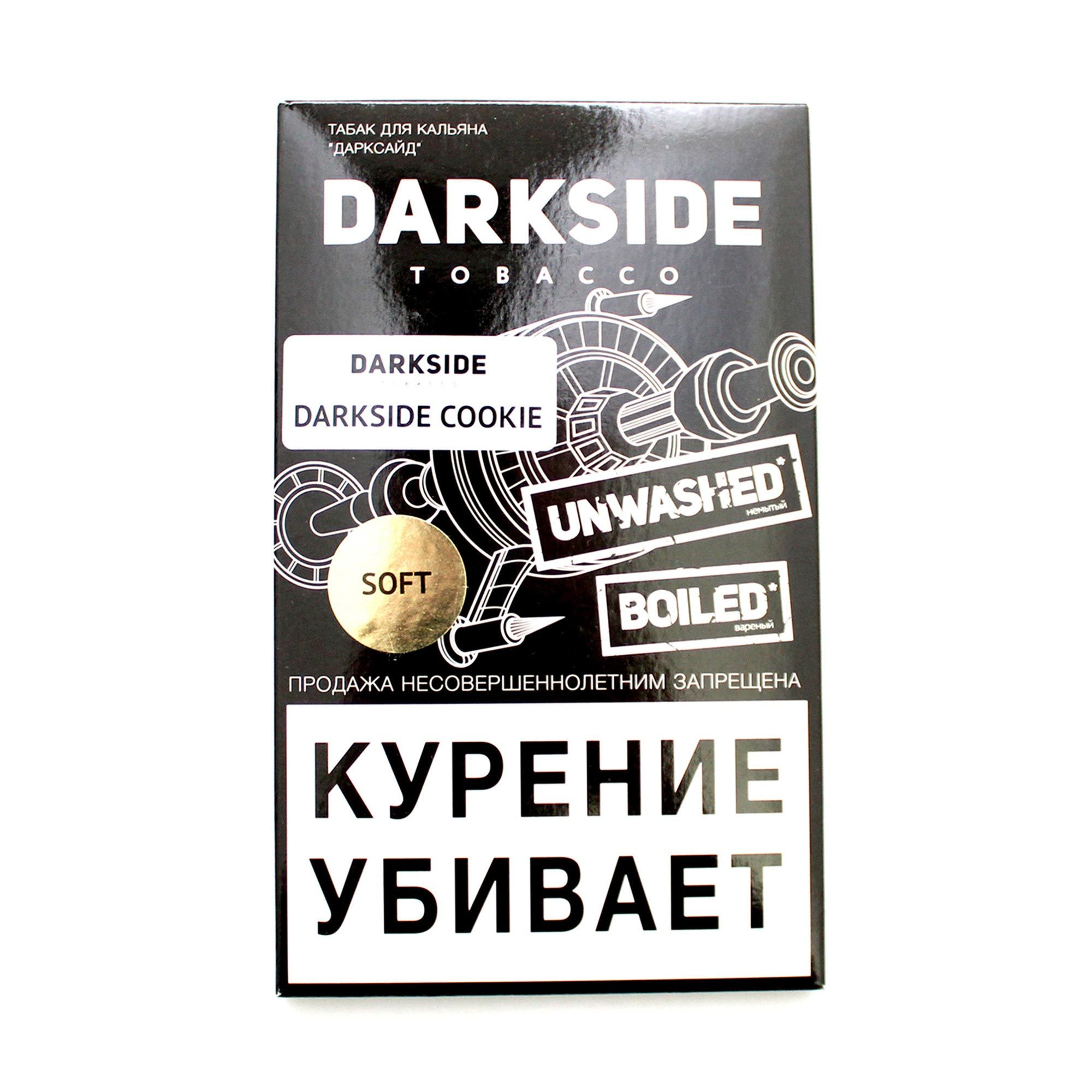 Dark Side Soft 100 гр Darkside Cookie