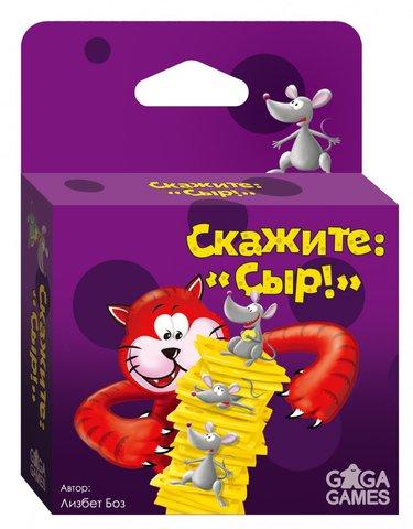 Скажите «Сыр!»