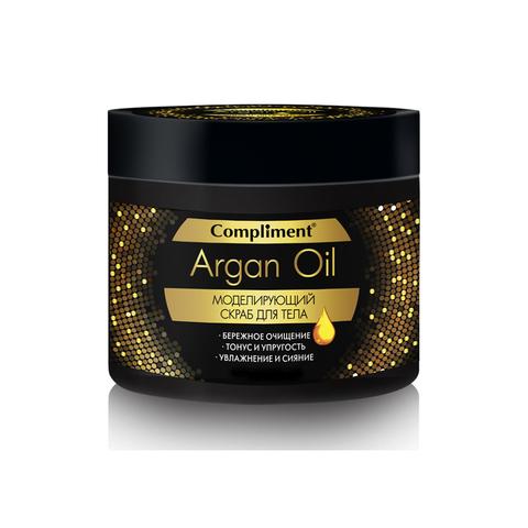 Compliment Argan Oil Моделирующий скраб для тела