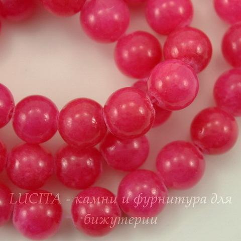 Бусина Жадеит (тониров), шарик, цвет - ярко-розовый, 8 мм, нить