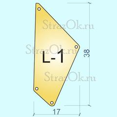 Купить пришивные зеркала оптом Light Gold L-1