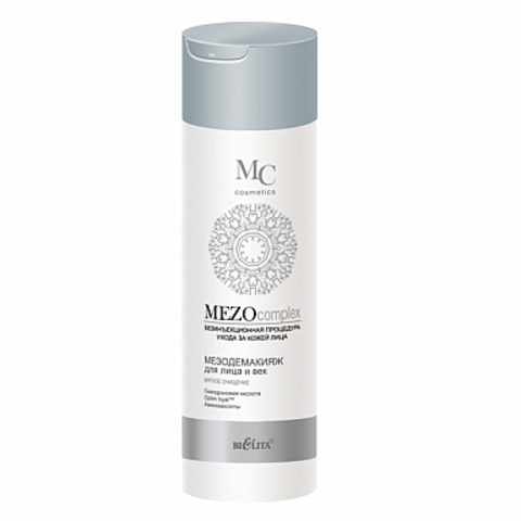 Белита MEZOcomplex МезоДЕМАКИЯЖ для лица и век Мягкое очищение 200мл