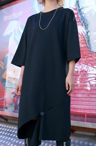 Платье «ERMESCA»