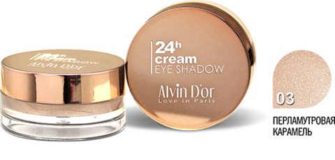 Alvin D`or AES-15 Тени для век 24h Cream EyeShadow (тон 03)