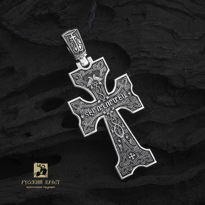 Армянский крестик  нательный