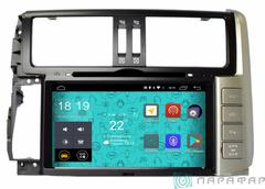 Штатная магнитола 4G/LTE с DVD для Toyota Land Cruiser Prado 150 10-12 Android 7.1.1 Parafar PF065D