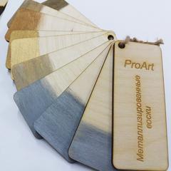 Выкрас восков металлик ProArt