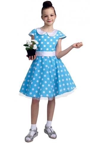 Костюм Платье стиляги голубое 1