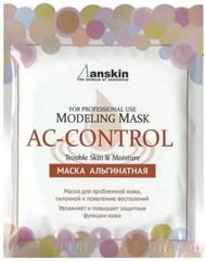 Маска альгинатная для проблемной кожи, акне  Anskin Original (саше)  AC Control Modeling Mask / Refill 25гр