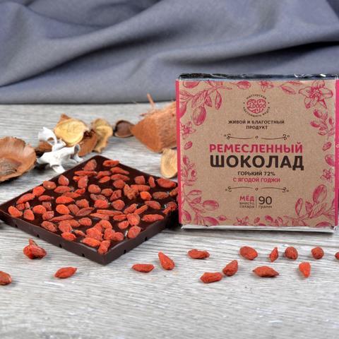 Шоколад Горький с ягоды годжи