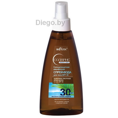 Солнцезащитная двухфазная спрей-вода для тела SPF 30