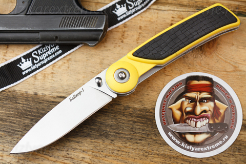 Складной нож Байкер-1 Полированный Эластрон Желтый