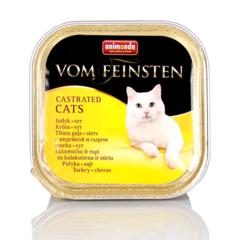 Animonda Vom Feinsten Adult Sterilised консервы для стерилизованных кошек с индейкой и сыром 100гр
